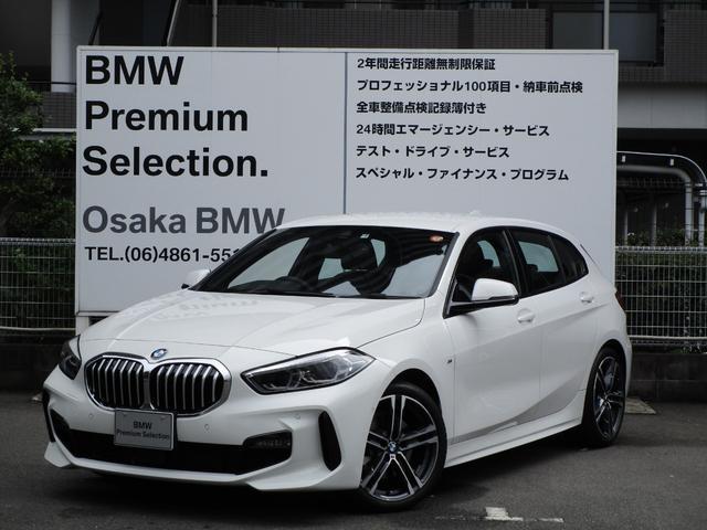 BMW 118i Mスポーツ ハイラインパッケージ 弊社デモカー ブラックレザーインテリア シートヒーター コンフォートパッケージ 電動リアゲート ACC LED HDDナビ ルームミラー内蔵ETC2.0 バックカメラ 前後PDC 衝突被害軽減ブレーキ
