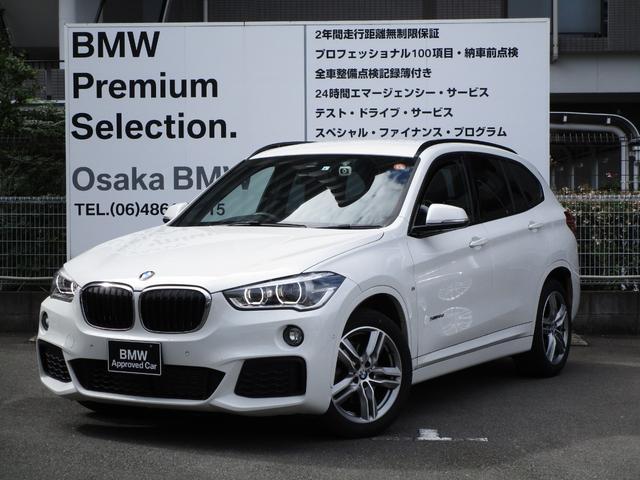 BMW X1 xDrive 18d Mスポーツ コンフォートPKG インテリジェントセーフティ LEDヘッドライト 18AW PDC オートトランク コンフォートアクセス 純正iDriveナビ バックカメラ レーンディパーチャーウォーニング