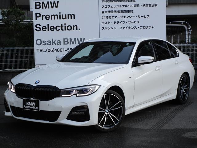 BMW 320d xDrive Mスポーツ コンフォートパッケージ アクティブクルーズ ヘッドアップディスプレイ パワーシート パーキングアシスト 衝突被害軽減システム 電動リアゲート リアビューモニター 後退アシスト 自動車駐車システム