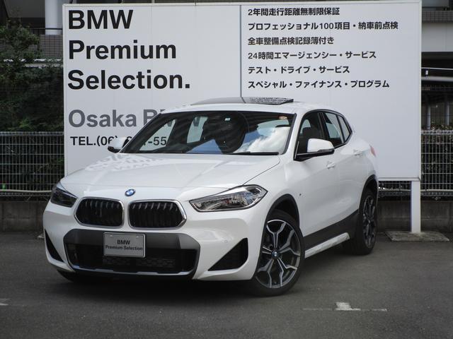 BMW X2 sDrive 18i MスポーツX ハイラインパック 弊社デモカー セレクトP ACC ブラックレザー コンフォートP ヘッドアップディスプレイ サンルーフ 電動シート オートトランク LEDヘッドライト 純正19インチホイール 認定中古車