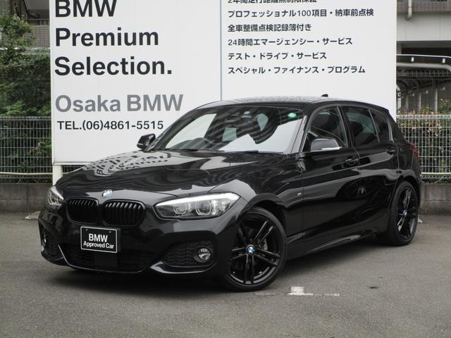 BMW 118d Mスポーツ エディションシャドー 1オーナー アップグレードPKG ブラックダコタレザーシート 電動Fシート Fシートヒーター コンフォートアクセス ACC LEDライト HDDナビ ルームミラー内蔵ETC2.0 衝突被害軽減ブレーキ