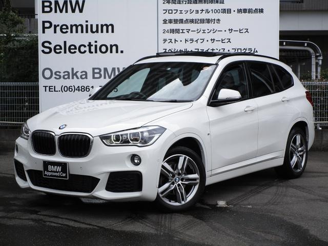 BMW xDrive 18d Mスポーツハイラインパッケージ 弊社下取りワンオーナー アクティブクルーズコントロール 電動ガラスサンルーフ ヘッドアップディスプレイ ブラックレザー シートヒーター 電動シート 電動リヤゲート LEDヘッドライト 純正18AW