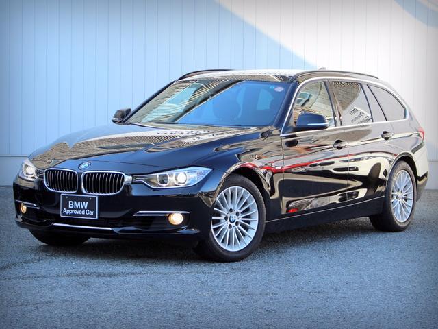 BMW 320iツーリング ラグジュアリー ナビ 地デジ 認定中古車