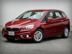 BMW218dアクティブツアラー ラグジュアリー 弊社社有車