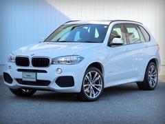 BMW X5xDrive 35d Mスポーツ セレクトパッケージ 試乗車