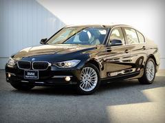 BMW320d ラグジュアリー アクティブクルーズ レザー