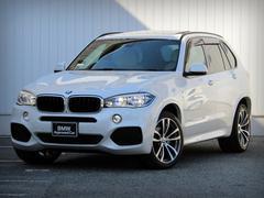 BMW X5xDrive 35d Mスポーツ リアモニター コンフォート