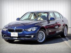 BMW320d ラグジュアリー ストレージP ベージュ内装 社有車
