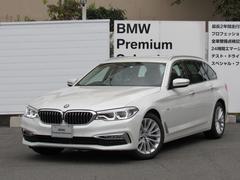 BMW523iツーリング ラグジュアリー レザー ナビ 認定中古車