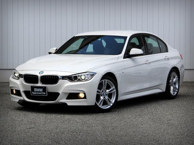 BMW 320d Mスポーツ レザーシート ACC 認定中古車保証付