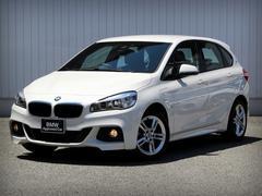 BMW225xeアクティブツアラー Mスポーツ セーフティP