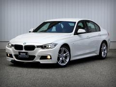 BMW320d Mスポーツ レザーシート ACC 認定中古車保証付