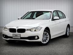 BMW318i 後期型 ナビ Rカメラ 社有車 認定中古車保証付