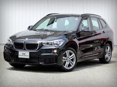 BMW X1sDrive 18i Mスポーツ コンフォート ナビ 試乗車