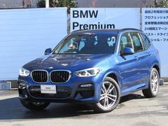 BMW X3xDrive 20d Mスポーツ ナビ TV デモカー