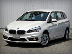 BMW218iグランツアラー ラグジュアリー セーフティP 試乗車