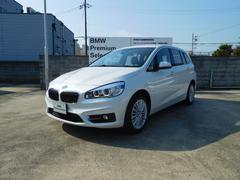 BMW218dグランツアラー ラグジュアリー アクティブクルーズ付