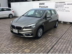 BMW218dアクティブツアラーラグジュアリーコンフォート