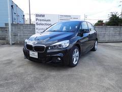 BMW218iアクティブツアラー Mスポーツコンフォートパーキング
