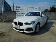 BMW118i Mスポーツ バックカメラ付
