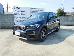 BMW X1sDrive 18i xライン 電動リアゲート付
