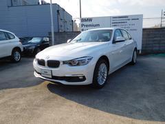 BMW320d ラグジュアリー レザーシート ACC シートヒータ