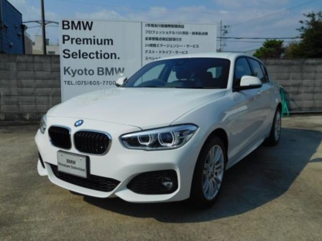 BMW 118d Mスポーツ 弊社使用デモカーバックカメラ付