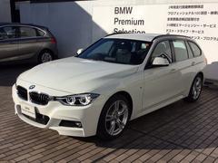 BMW320iツーリング Mスポーツ 弊社デモカー 前車追従機能付
