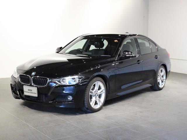 BMW 3シリーズ 330e Mスポーツアイパフォーマンス 前車追...