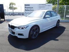 BMW320i Mスポーツ エディションシャドーACCレザーシート