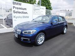 BMW118i スタイル タッチパネル