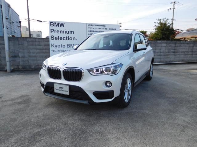 BMW X1 sDrive 18i (検33.3)