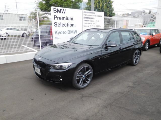 3シリーズツーリング(BMW)318iツーリング Mスポーツ エディションシャドー 中古車画像