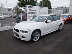 BMW320i Mスポーツ Xdrive