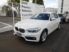 BMW118i Sport 当社試乗車 コンフォートパッケージ