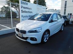 BMW218dアクティブツアラー M−Sport