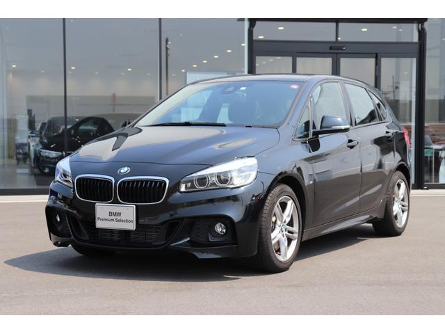 BMW 218dアクティブツアラー Mスポ パーキング コンフォート