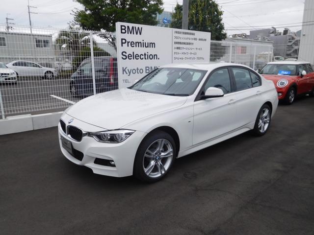 BMW 320i xDrive Mスポーツ 当社試乗車