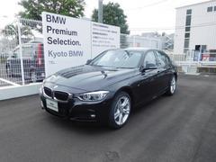 BMW320d Mスポーツ