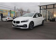 BMW218dアクティブツアラー スポーツ 登録済未使用車