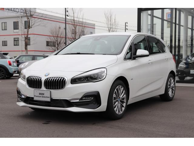BMW 218dアクティブツアラー ラグジュアリー 登録済未使用車