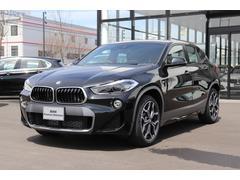 BMW X2xDrive 20i MスポーツX 登録済未使用車