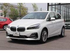 BMW218dアクティブツアラー 登録済未使用車 17インチAW