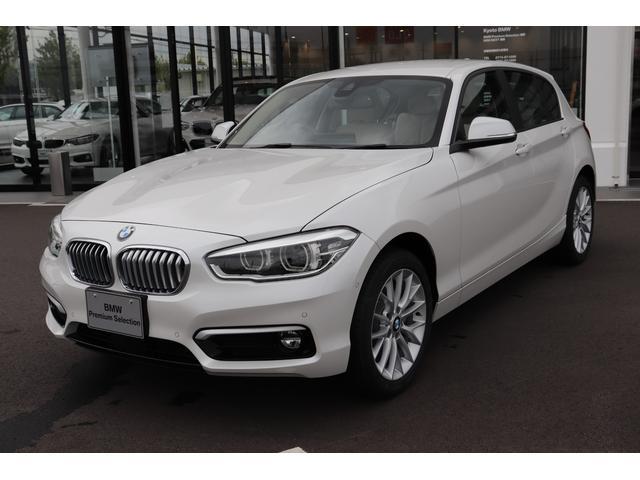 BMW 118d ファッショニスタ 登録済未使用車 前席電動シート