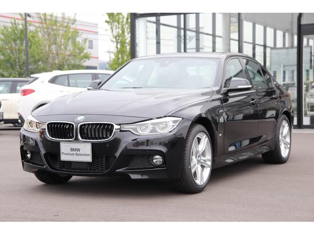 BMW 330e Mスポーツアイパフォーマンス 登録済未使用車