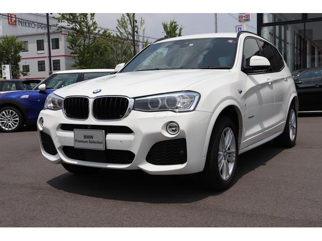 BMW xDrive 20d Mスポーツ ワンオーナー レザーシート