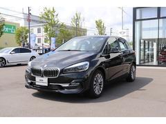 BMW218d xDriveアクティブツアラーラグジュアリ 試乗車