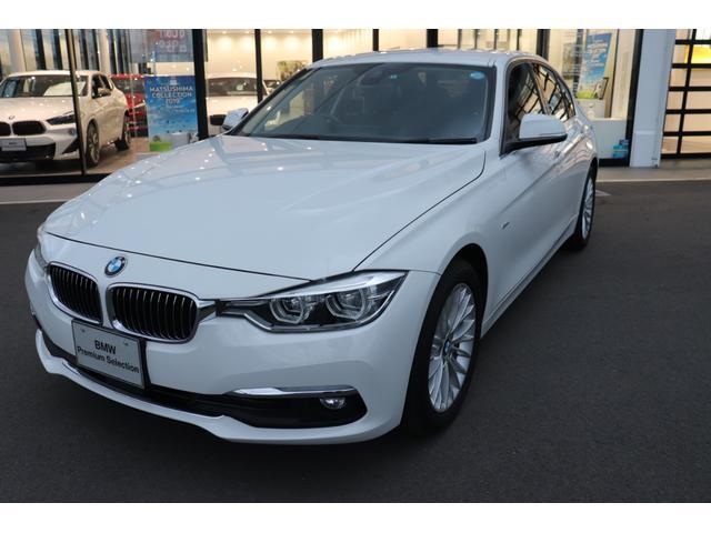 「BMW」「BMW」「セダン」「京都府」の中古車