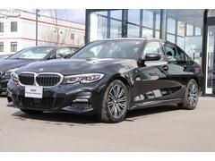 BMW320i Mスポ 当社試乗車 レザーシート ハイラインPKG