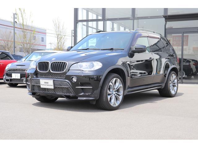 BMW xDrive 35dブルーパフォーマンス ワンオーナー